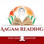 Aagam Reading