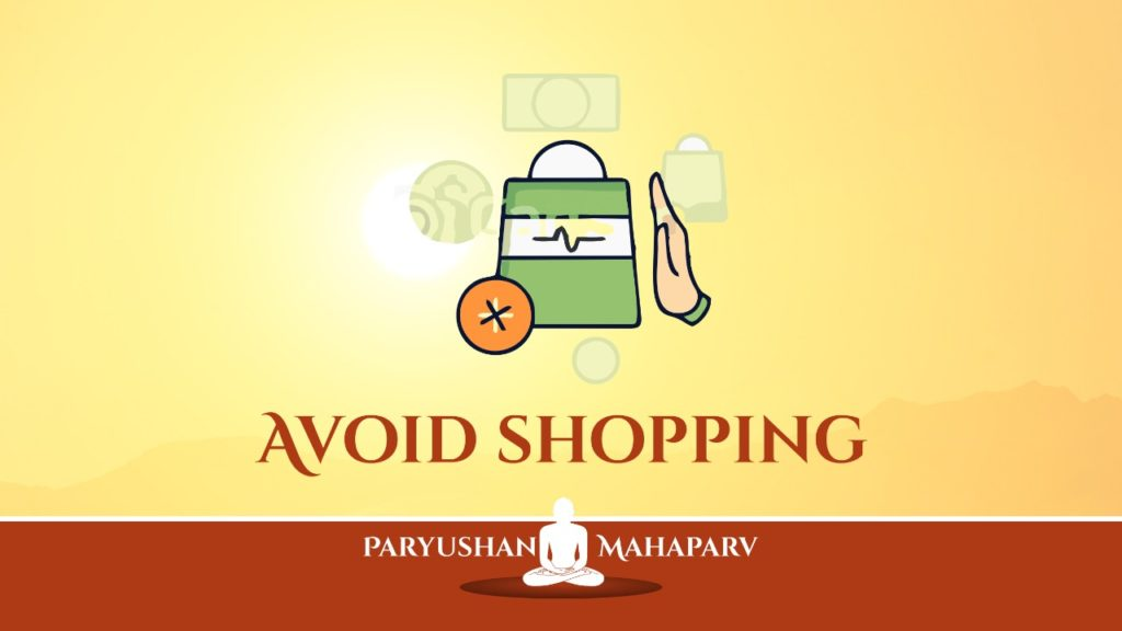 Avoid Shopping