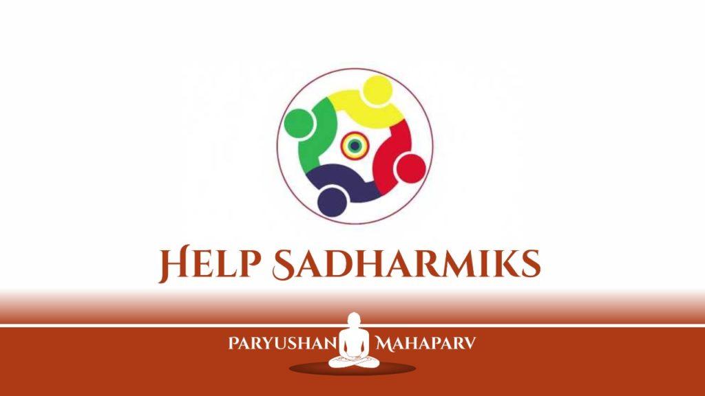 Help Sadharmiks