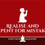 Realise and Repent for Mistakes