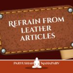 Refrain from using Leather